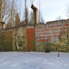 Apleista branduolinių raketų R12 bazė Karmėlavoje