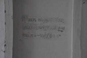 vepriu_raketu (19)