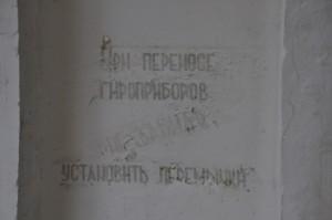 vepriu_raketu (20)