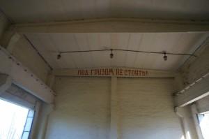 Šiaulių-branduolinis-arsenalas-05