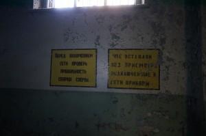 Šiaulių-branduolinis-arsenalas-08