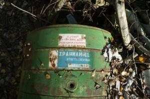 Šiaulių branduolinis arsenalas