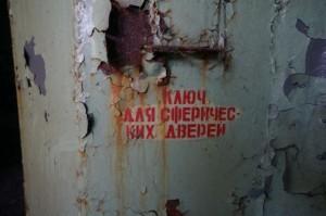Šiaulių-branduolinis-arsenalas-16