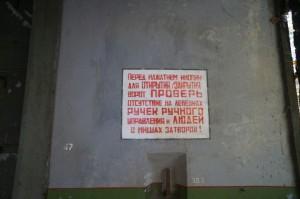 Šiaulių-branduolinis-arsenalas-17