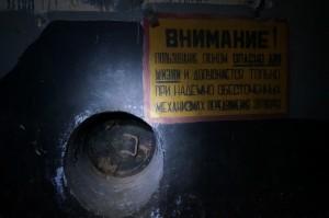 Šiaulių-branduolinis-arsenalas-18