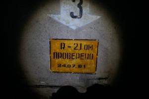 Šiaulių-branduolinis-arsenalas-20
