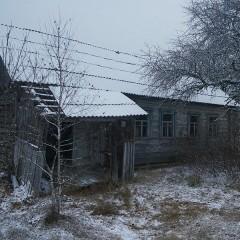 Nelegali kelionė į Černobylio zoną (I dalis)