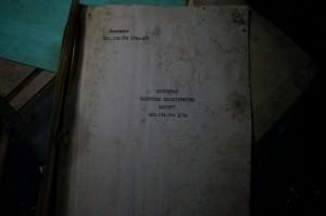 DSC03806-1024x680