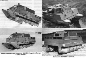 ZilL-2906