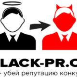 Juodųjų viešųjų ryšių akcijos pasitelkiamos Rusijos interesams